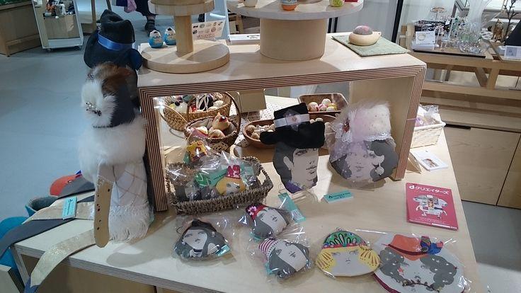 【dクリエイターズ in うめだ阪急 2014/9/24-9/30】 ●クリエイター:Veronica&Gino http://creators.dmkt-sp.jp/member/goods-list/MI2177DZ73I0