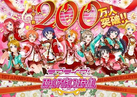 School idol festival japan