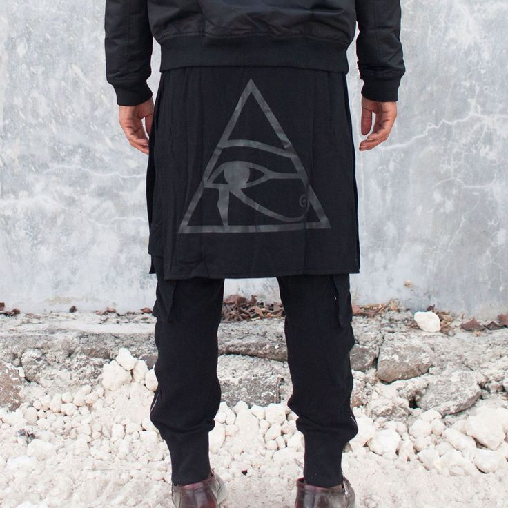Bleach Project Horus Apron Trackie Black