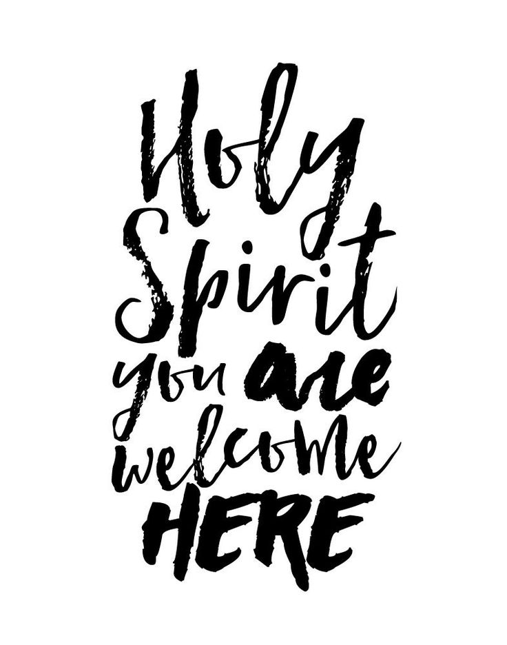 Holy Spirit you are welcome here.  When we welcome the Holy Spirit into our…
