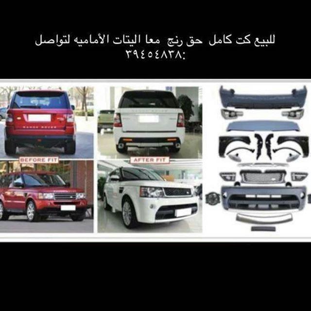 Yallasyarah يلا سيارة سيارة سيارات سيارات البحرين سيارات للبيع معرض معارض السيارات البحرين المنامه بحريننا بحرين اف ام In 2020 Car Suv Fitness