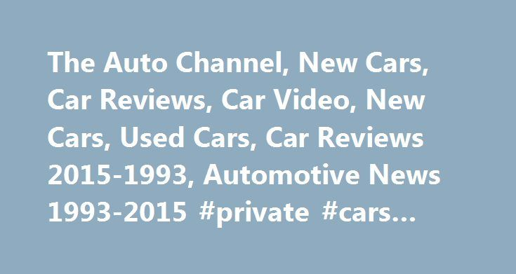 The Auto Channel, New Cars, Car Reviews, Car Video, New Cars, Used Cars, Car Reviews 2015-1993, Automotive News 1993-2015 #private #cars #for #sale http://nigeria.remmont.com/the-auto-channel-new-cars-car-reviews-car-video-new-cars-used-cars-car-reviews-2015-1993-automotive-news-1993-2015-private-cars-for-sale/  #auto ratings # Automotive News for December 03, 2015 Ford is using an innovative new process to give a new lease of life to old engines that would othe. Continue Reading Infiniti…