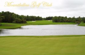 €20 instead of €40 for Two people to enjoy 18 holes of Golf OR €39 instead of €80 for four people at Mountbellew Golf Club!!