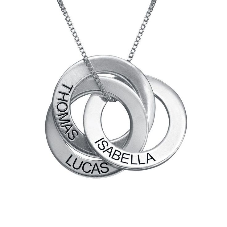 Great Buy our Engraved Rings Necklace! Our personalized jewelry is the gift …