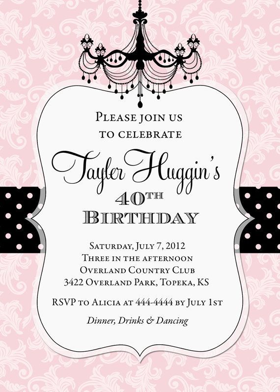 Download Now Personalized Birthday Invitations for Adults