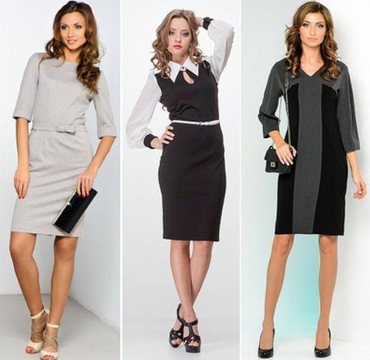 Модные и стильные повседневные платья 2016-2017 - 94 фото | WomanChoice - женский сайт