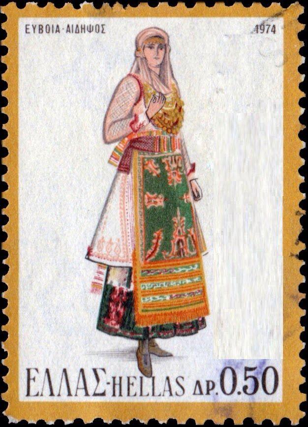 Γυναικεία φορεσιά της Αιδηψού. Η φορεσιά αποτελείται από το πκάμσο, το ζιπούνι, την τσούκνα, το σεγκούνι, την τραχηλιά, το ζουνάρι, την ποδιά, τα καλτσά και τα ποδετά. Ως κοσμήματα συναντάμε το ασημογιόρντανο, τον καρφητσωτήρα, το θηλυκωτάρι και την αρμάθα.    Από το 1861 έως και σήμερα έχουν εκδοθεί από  τα Ελληνικά Ταχυδρομεία εκατομμύρια γραμματόσημα που, με κάθε γράμμα που βοηθούν να σταλθεί στον προορισμό του, μεταφέρουν παράλληλα και μικρούς θησαυρούς της ελληνικής παράδοσης.Η συλλογή…