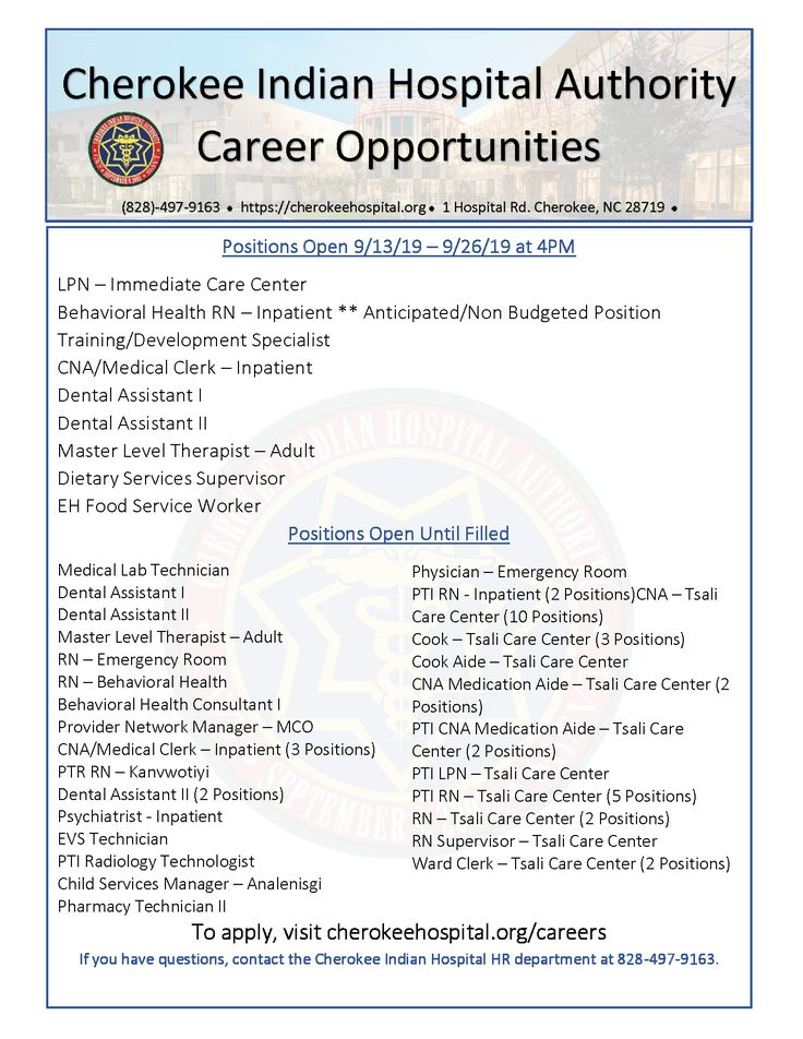There are multiple career opportunities at Cherokee Indian