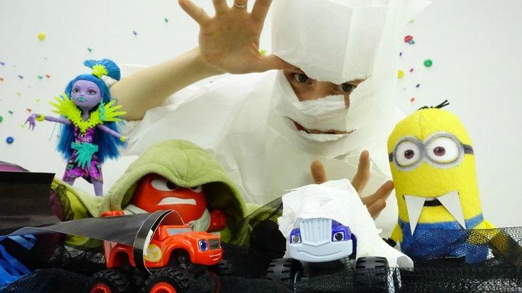 ПРИГЛАШЕНИЕ на Хэллоуин Вспыш и чудо машинки делают костюмы: Мумия и Дра...
