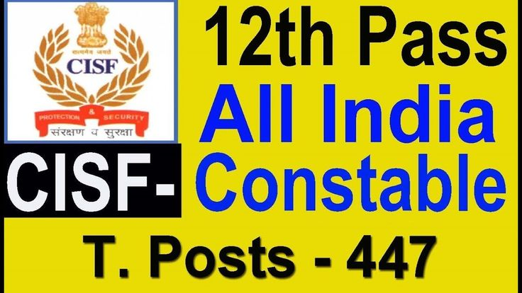 JOB Alert - CISF Constable (Driver) Recruitment 2018 on 447 Posts - YouTube