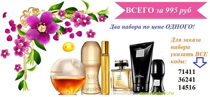 Косметика avon официальный сайт на русском японская косметика купить в калуге