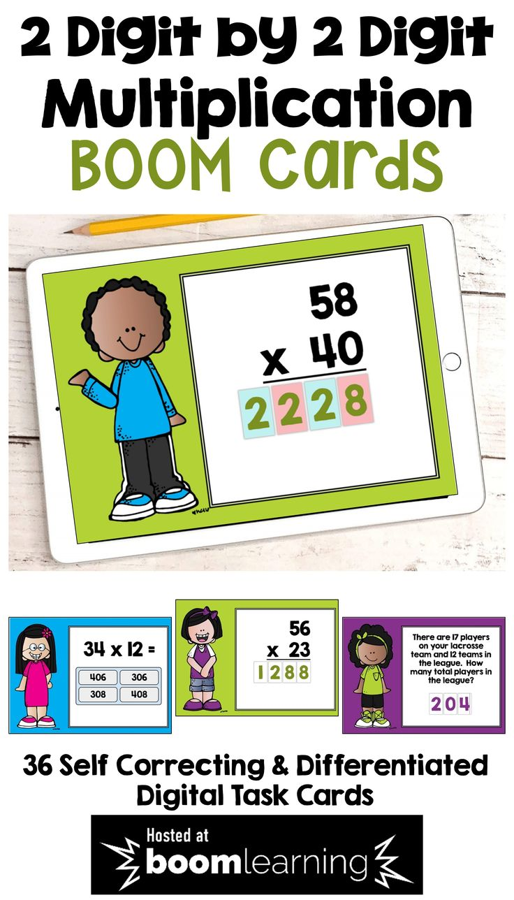 2 Digit by 2 Digit Multiplication Boom Cards for Distance