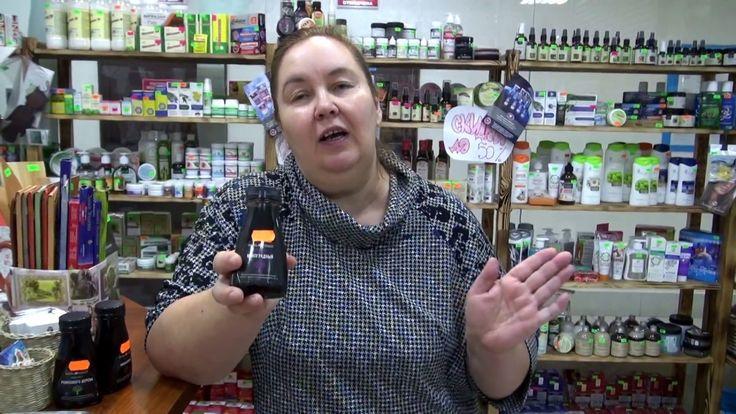 ЧТО  ТАКОЕ ПЕКМЕЗ || Восточные сладости с лечебным эффектом