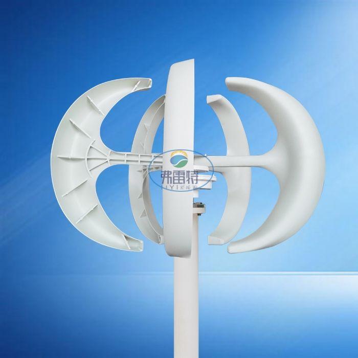 358.00$  Watch now - 100w vertical windmill generator 12v/24v  #aliexpresschina