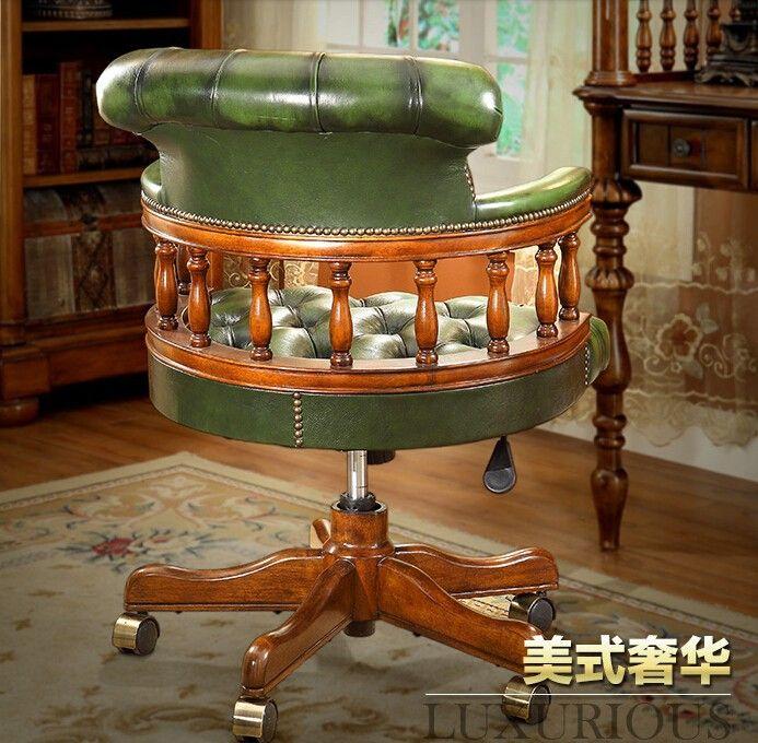 Американский стиль кожа вращающееся кресло мебель для дома офис классический из натуральной кожи твердой древесины босс стул купить на AliExpress