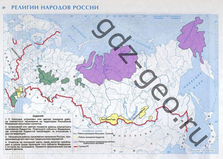 Русский язык поурочные планы 7 класс разумовская изложение публицистического стиля