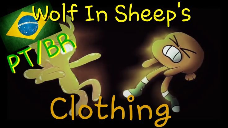 [FANSING] Wolf In Sheep's Clothings (TAWOG)|Dublado PT/BR| {Gumball}