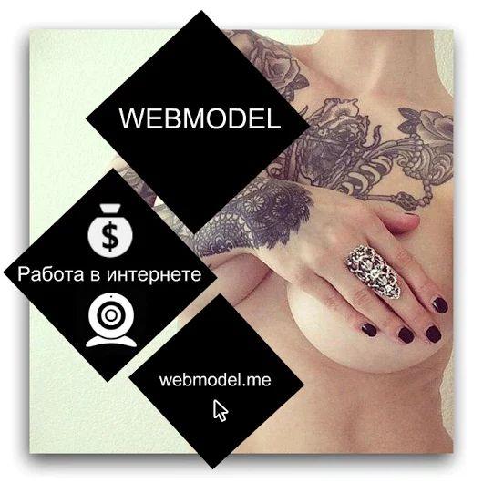 http://webmodel.me/