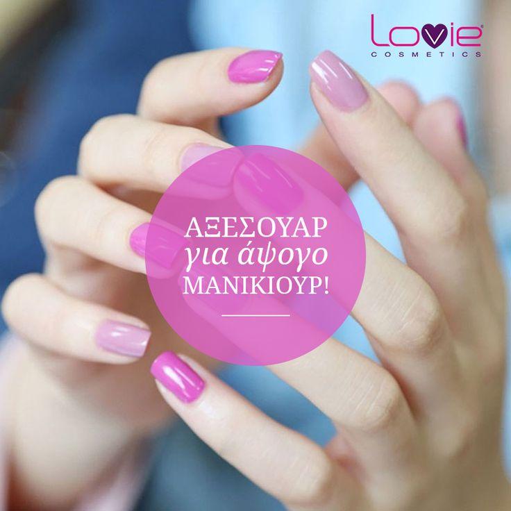 Για τέλεια νύχια, προϊόντα Lovie! Βρείτε τα εδώ: http://www.lovie.gr/axesouar-manikiour-pedikiour #lovie #cosmetics #manicure #nails #pink