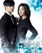 My Love From Another Star Korean Drama  Kdrama
