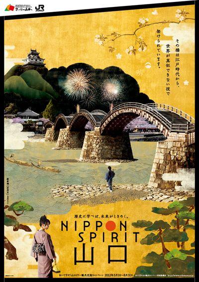 2012广岛艺术指导俱乐部年度设计大赏得奖作品欣赏