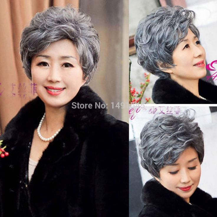 20cm-Fashion-Women-s-Curly-Wavy-font-b-Short-b-font-Wigs-For-Old-Women-Cosplay.jpg (1000×1000)
