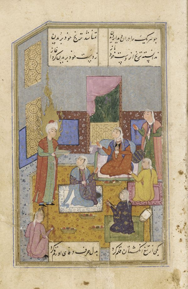 Arts of the Islamic World   <em>Zulaykha's Maids Entertain Yusuf in the Garden</em>, from a Yusuf and Zulaykha</u> by Jami (d. 1492)   S1986.55.1