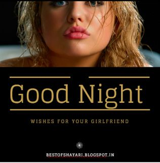 Top 10 Good Night wishes for girlfriend to start a romantic chat with her and fall in love with her with these wishe…#goodnight #goodnightsms #goodnightquotes #gdnt  http://sumo.ly/cc38