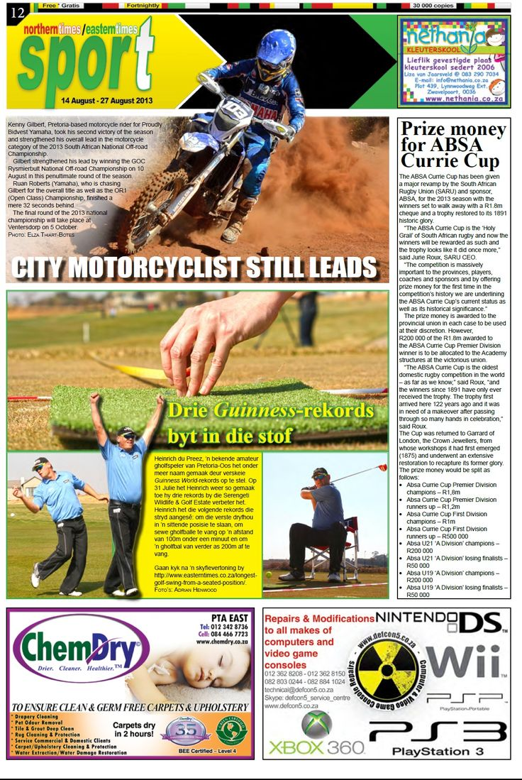 14-26 August back page