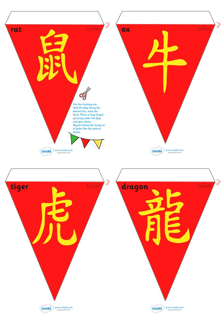 Chinese New Year Bunting (Symbols)  - Pop over to our site at www.twinkl.co.uk and check out our lovely Chinese New Year primary teaching resources! chinese new year, bunting, chinese bunting, chinese symbols #chinese_new_year #teaching_resources