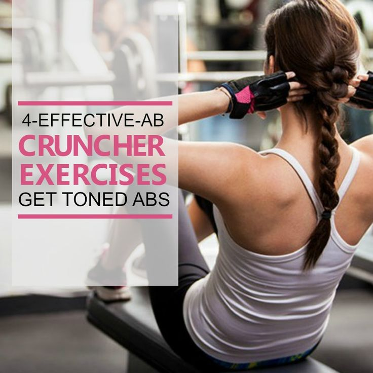 People try all sorts of methods to lose flab from their belly area than any other parts of the body. Here are effective ab cruncher exercises to get perfectly toned abs
