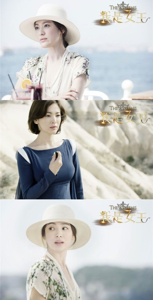 "Scenes from Song Hye Kyo's New Movie ""The Queen"""