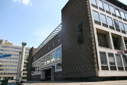 Provinciehuis Arnhem