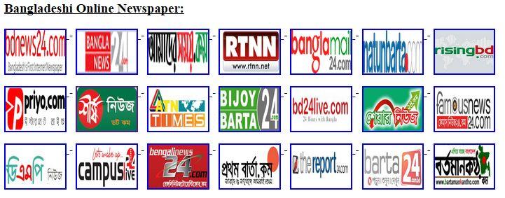 BangladeshiMedia.com Bangladeshi Online Newspaper  http://www.bangladeshimedia.com/Bangladeshi-Online-Newspaper.html