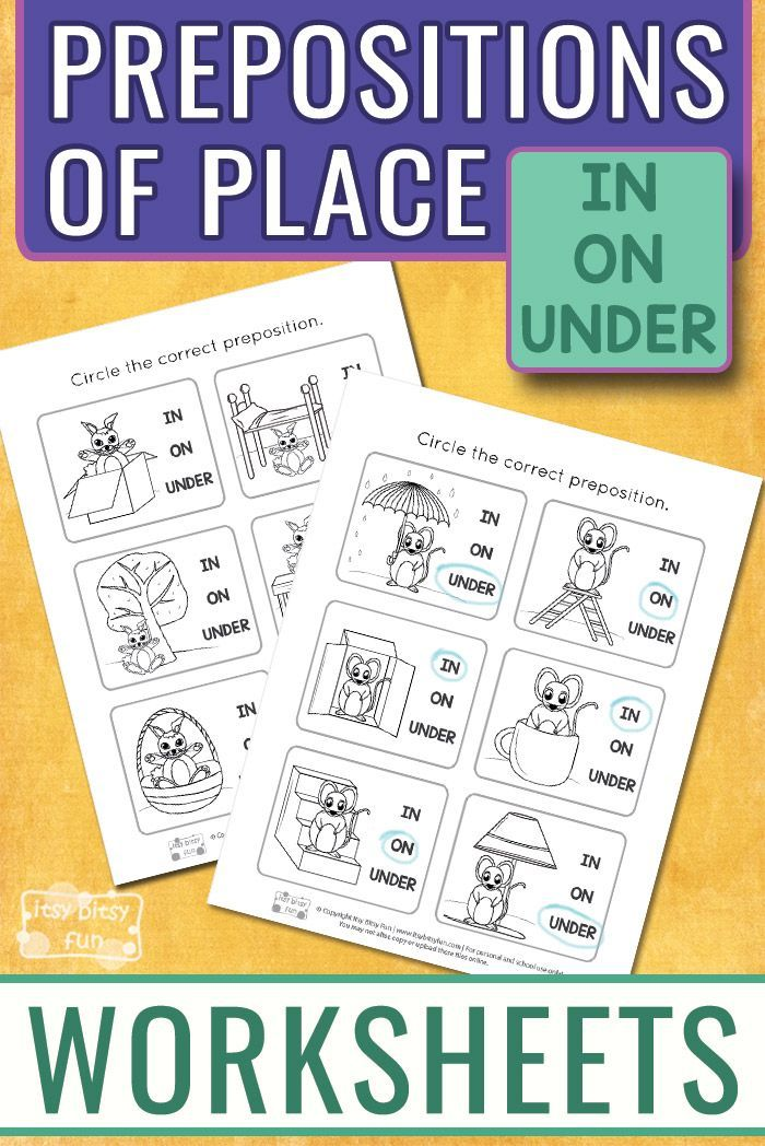 If Your Kids Are Working On Their Prepositions These Printables