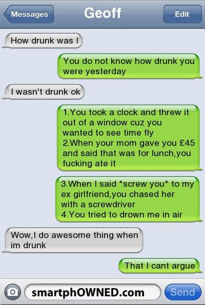 Awesomely drunk
