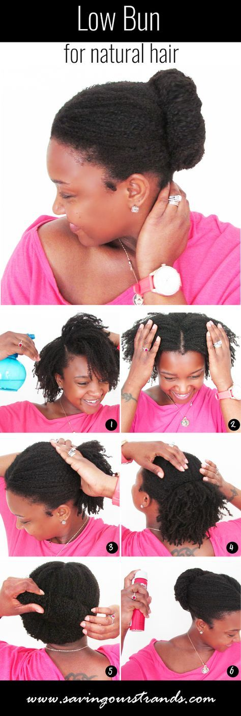 Get the perfect low bun for natural hair without weave or a mesh donut.  1. Moisturize, detangle, and seal your hair.  2. Create a middle part.  3. Apply a product to tame your edges.  4. Smooth your hair back into a low puff using a hair tie. (Do not double the hair tie) 5. Roll tuck and pin your hair around the perimeter of the hair tie to form your bun.  6. Finish with a light mist of hair spray.   www.savingourstrands.com