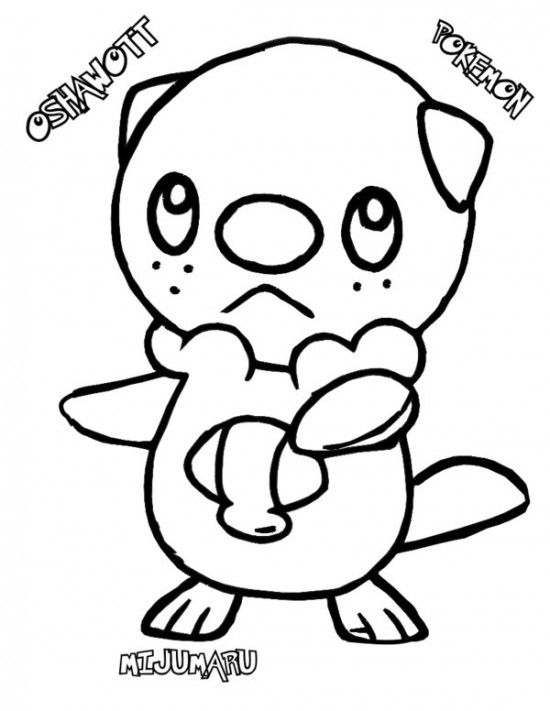 Pokemon Oshawott Coloring Pages Pokemon Coloring Pages