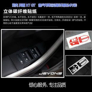 Find More Stickers Information about 4pcs/set for Buick Excelle GT/XT Window…