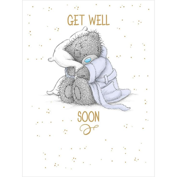 78 Best Images About Get Well Quotes On Pinterest