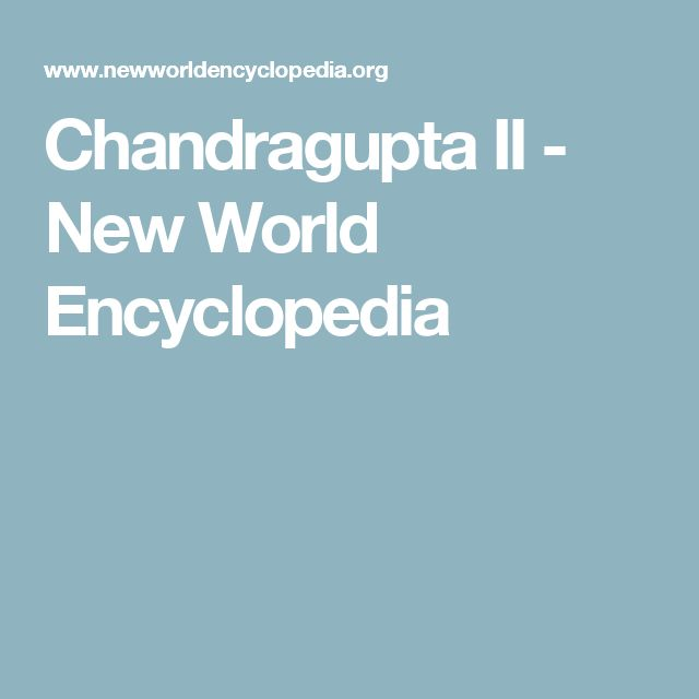 Chandragupta II - New World Encyclopedia