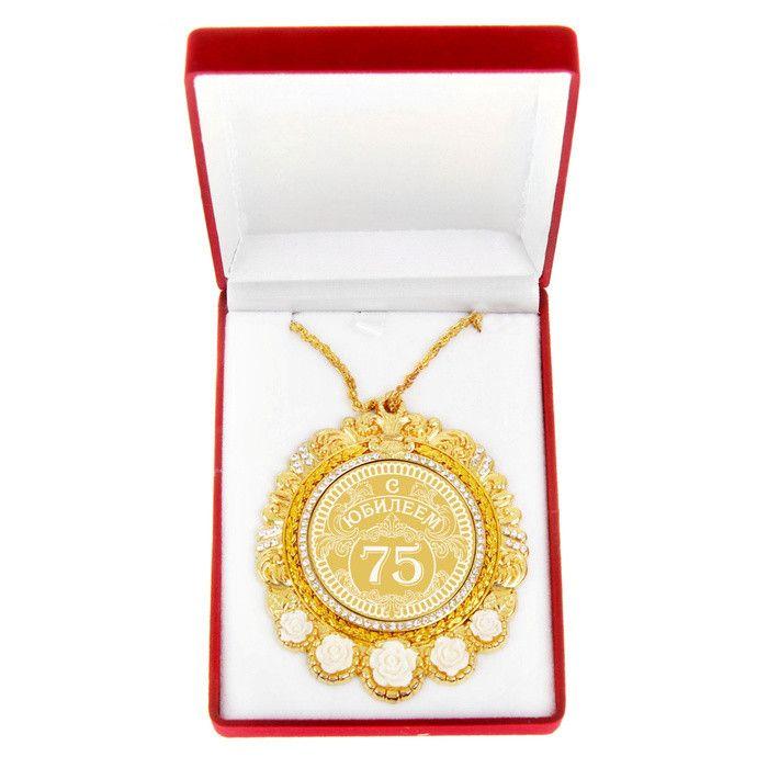 Упаковка подарочная коробка металлическая цепь ожерелье медаль. 75-й церемонии сувениры россии. резные подарок ремесел с много смола розовыми цветами