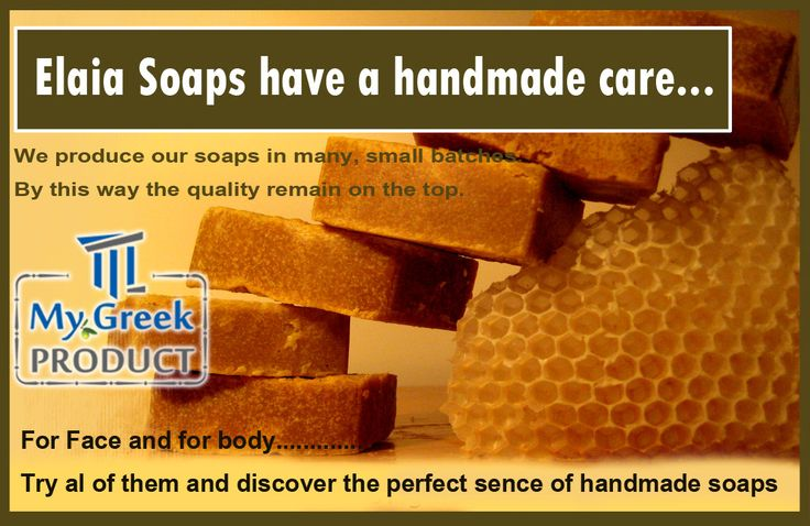 Elaia Soaps have a handmade care...Produce method.....http://mygreekproduct.com/index.php?view=content&id=26&id_lang=1&fc=module&module=lofblogs&controller=articles&id_lang=1
