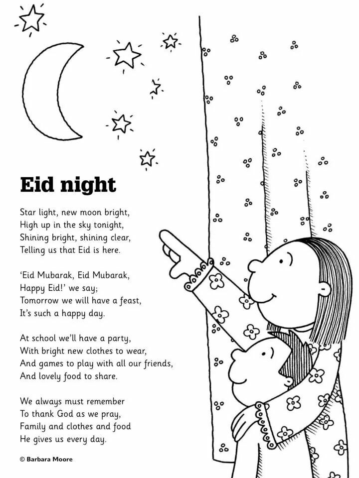 Eid night