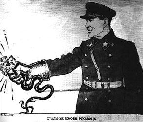 EFIMOV, BORIS. EZHOV'S IRON GLOVE. POLITICAL CARTOON, 1937: This propaganda cartoon shows Nikolai Yezhov, leader of the NKVD secret police and Prime executor of the purge under Stalin's directives, crushing the traitors who are portrayed as snakes.