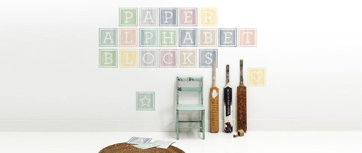 Paper Alphabet Blocks