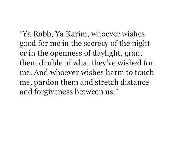 Ameen #Alhumdulilah #For #Islam #Muslim #Dua