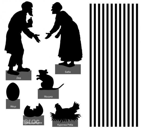 Templates for shadow theater
