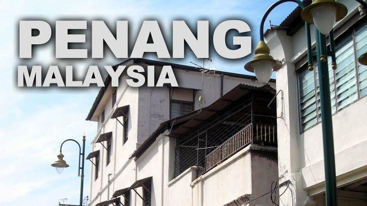 56 Best Malaysia Images On Pinterest Malaysia Singapore And Asia