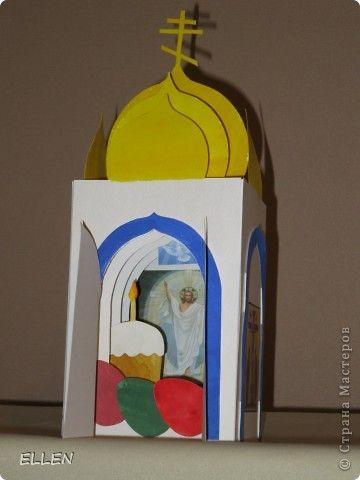Поделка изделие Пасха Бумажный туннель Поделка к Пасхе Бумага Краска Скотч фото 2